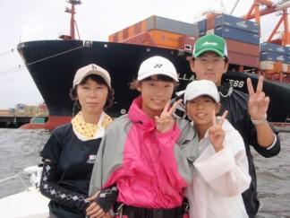 家族で名古屋港